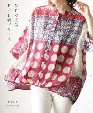 紫陽花刺繍の優しいトップス