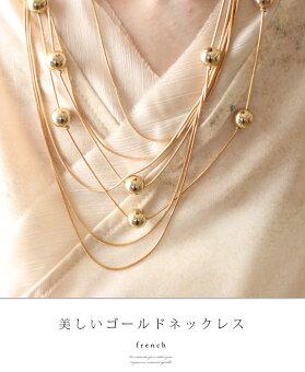 美しいゴールドネックレス