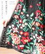 【再入荷♪7月19日12時&22時より】「french」野花刺繍が咲くレースのワンピース