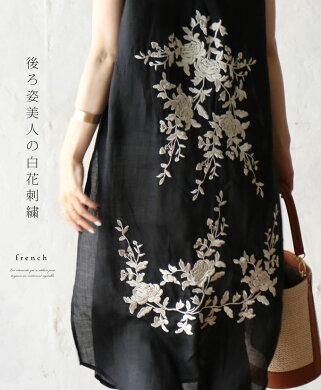 後ろ姿美人の白花刺繍