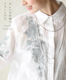 美しい花刺繍のリネンシャツ
