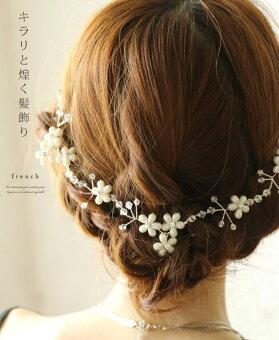 キラリと煌く髪飾り