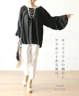 タックフリルの胸元とアクセントある袖元。