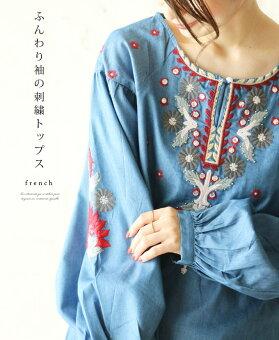 ふんわり袖の刺繍トップス