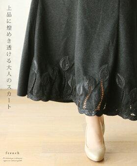 上品に煌めき透ける大人のスカート