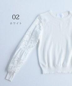 ▼▼「frenchpave」美しいフレンチレースのポワン袖トップス3月22日22時販売新作