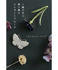 cawaii-french(t71673)