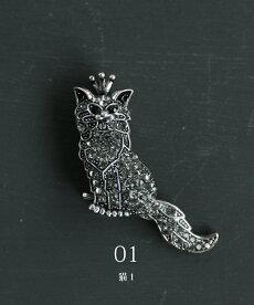 ▼▼「frenchpave」キュートな表情を魅せるアニマルブローチ4月12日22時販売新作