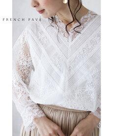cawaii-french(b71615bag51215b72031)
