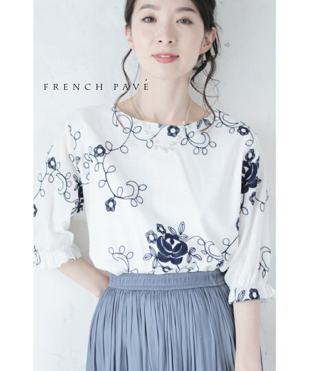 cawaii-french(b72032b50737)