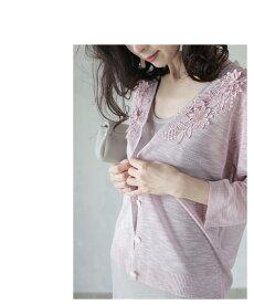 ▼▼(ピンク)「frenchpave」デコルテに咲き浮く花のVネックカーディガン羽織り6月3日22時販売新作