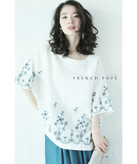 cawaii-french(b72494-02)