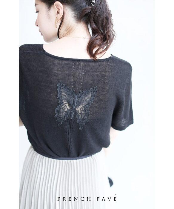 残りわずか(M〜2L対応) (ブラック)「FRENCH PAVE」(黒)後ろ姿で魅せる蝶のサマーニットTシャツトップス