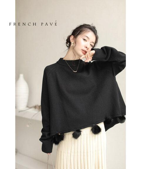 cawaii-french(b72630)