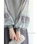 【再入荷♪1月12日12時&22時より】「FRENCH PAVE」(S~M対応)美しいフレンチレースのポワン袖トップス