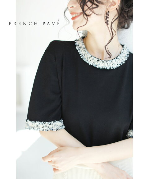 cawaii-french(b50085-DGYh50520b68435)