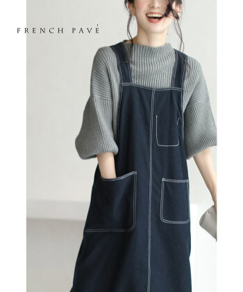 cawaii-french(t8036-GY-SLt68700)