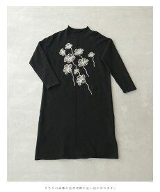 ▼▼(S~L対応)「FRENCHPAVE」(黒)可憐な白花刺繍のニットロングワンピース10月20日22時販売新作