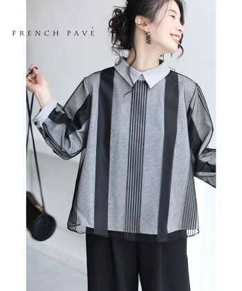 cawaii-french(b50085-BK)