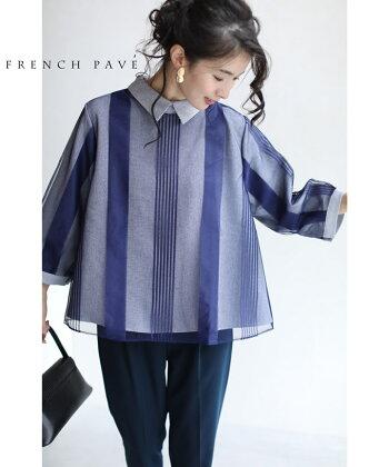 cawaii-french(b67885-NVb72748)