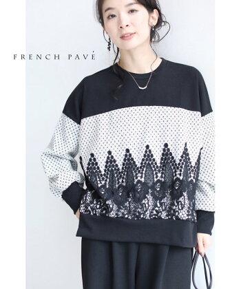 cawaii-french(b68435b50085-BK)