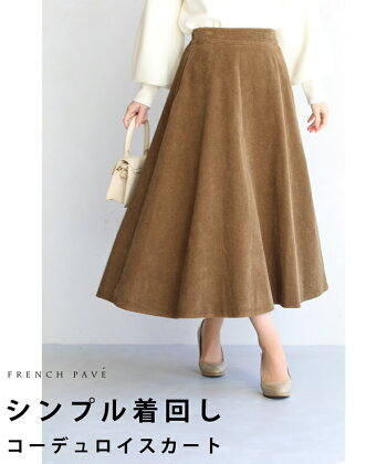 cawaii-french(h68948t69092-02)