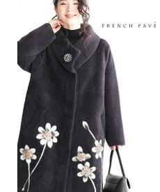cawaii-french(t72313b50085-DGYb67427t68724)