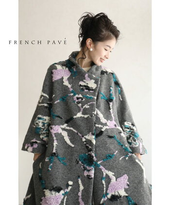 cawaii-french(t72313t72838b67885-BE)
