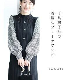 cawaii-french(bag67648靴68231)