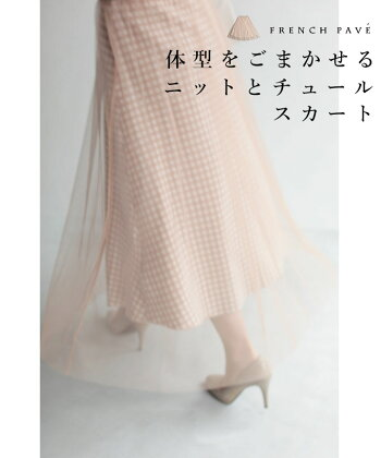 cawaii-french(t71708)