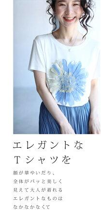 ▼▼(S〜L対応)「FRENCHPAVE」咲き浮かぶ1輪の花Tシャツトップス