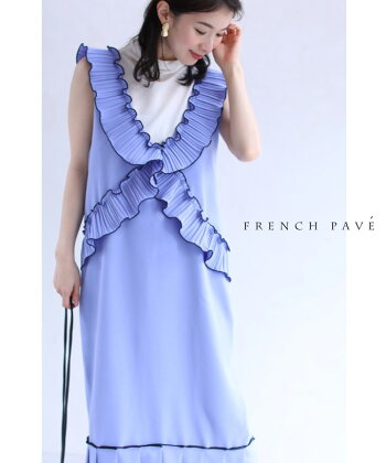 cawaii-french(t50658)