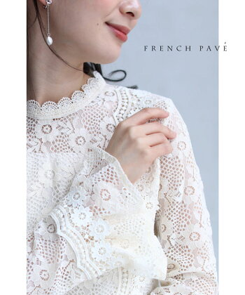 cawaii-french(b67885-GY)