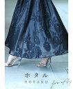 【再入荷♪9月16日12時&20時より】煌く蛍スカート 1