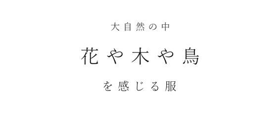(予約販売:6月25日〜7月25日前後の出荷予定)【先行予約販売6月13日14:00から20:00まで】「FRENCHPAVE」(黒)ふんわりシルエットのボタニカル柄ロングワンピース
