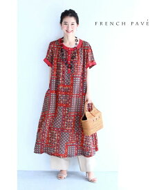 cawaii-french(ff00008-BE)