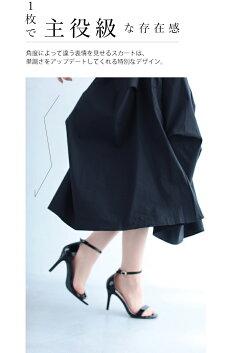 ▼▼(M~3L対応)「FRENCHPAVE」(黒)くしゅくしゅシルエットの立体タックミディアムスカート8月3日20時販売新作