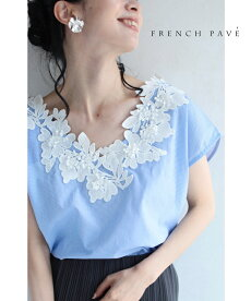cawaii-french(b68540)