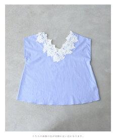 (S~L対応)「FRENCHPAVE」デコルテに浮かぶ白花の爽やかストライプブラウストップス8月6日20時販売新作