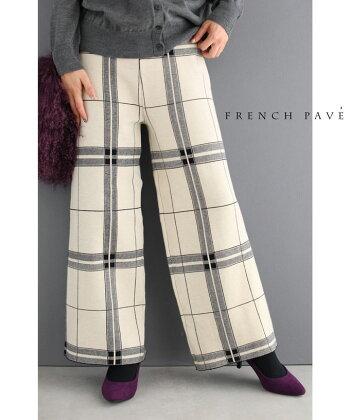 cawaii-french(hmf00002-gyt68921t68723)