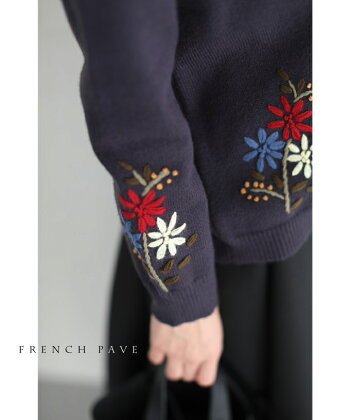 cawaii-french(bky00002or)