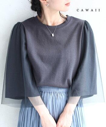 (S~3L対応)重ねたチュール袖のTシャツトップス