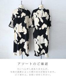 ☆☆(S~3L対応)(黒)凛とした大人の花柄ミディアムワンピース