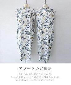 ☆☆(S~L対応)(紐ベルト付き)鳥や蝶が息づくボタニカルロングワンピース