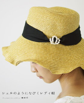 ブラックリボンとミックスカラー麦わら帽子