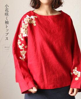 (レッド)小花咲く袖トップス
