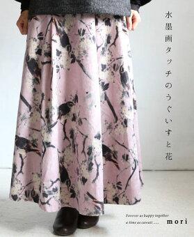 (ピンク)水墨画タッチのうぐいすと花ロングスカート