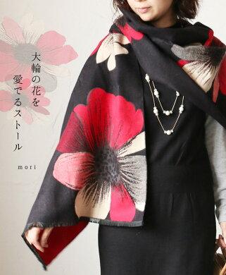 (ブラック×レッド)大輪の花を愛でるストール