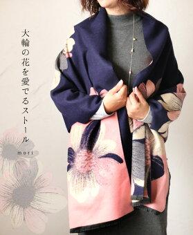 (ピンク×ネイビー)大輪の花を愛でるストール