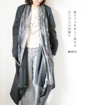 (ダークグレー)縦ラインを美しく魅せるロング丈の羽織り